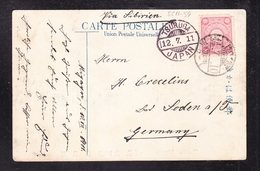 SC 11-59 OPEN LETTER SEND FROM TSURUGA, JAPAN TO GERMANY. 12.07.1911. - Storia Postale