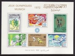 Tunisia #584a S/sheet F-VF Mint NH ** Munich Olympics - Summer 1972: Munich