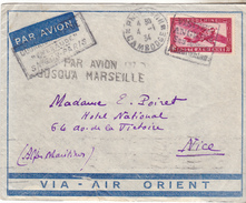 Cambodge,Pnom Penh, Lettre Pour Marseille De 1934. Air Orient,par Avion Emeraude Saigon Paris.  Complet Tb état. - Lettres & Documents