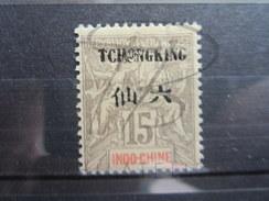 BEAU TIMBRE DE TCH'ONG-K'ING N° 37 , NEUF AVEC CHARNIERE !!! - Tchong-King (1902-1922)