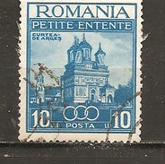 Rumanía Yvert Nº 596 (usado) (o) - 1918-1948 Ferdinand, Charles II & Michael