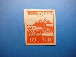 Japan 1945 MH  # Mi. 346 - Unused Stamps