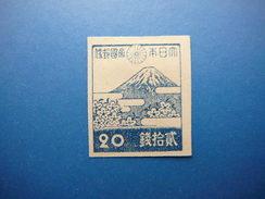 Japan 1945 MH  # Mi. 347 - Unused Stamps