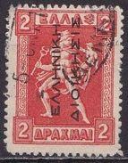 GREECE 1912-13 Hermes Engraved Issue 2 Dr. Orange With Overprint  ELLHNIKH DIOIKSIS Vl. 262 - Griekenland