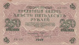 250  RUBLE ,COAT OF ARMS, 1917, PAPER BANKNOTE, RUSSIA. - Russland