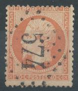 Lot N°33413   N°23, Oblit GC 574 BOURGES (17) - 1862 Napoléon III
