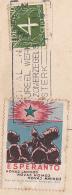 """Vignette """"Esperanto 35 X 50 Mm, NOJAD LANDOJ, NAJAD HOMOJ, NOVAJ AMIKOJ - Circulé 1949 Sur CP, Marken - Esperanto"""