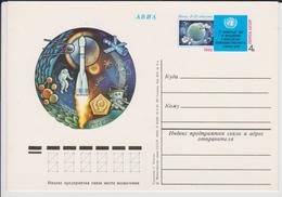 B 255) UdSSR GSK 1982 *: Vega Weltraum Satelliten Sonden Rakete - Briefe U. Dokumente