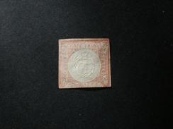 PERU 1862 Coat Of Arms - Peru