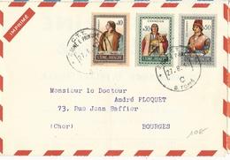 PORTUGAL (S. TOME ET PRINCIPE) - 1957 - CARTE MEDICALE SOUPLE Par AVION Pour BOURGES - - St. Thomas & Prince