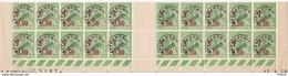 Planche De 20 Timbres Préoblitérés N°28 Avec  Coin Daté 13 . 3 . 39 - Algérie (1924-1962)