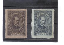 EIL366 TSCHECHOSLOWAKEI CSSR 1920  MICHL NR. 159/60  (*) FALZ Siehe ABBILDUNG - Tschechoslowakei/CSSR