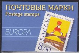 Europa Cept 2003 Russia Booklet ** Mnh (34000) - Europa-CEPT