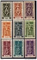 Inde N° 236 / 53 X  Divinités La Série Des 18 Valeurs  Trace De  Charnière Sinon TB
