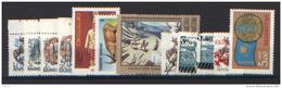 Kazakistan 1992 Annata Quasi Completa /Almost Complete Year Set **/MNH VF - Kazakistan