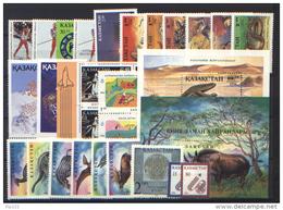 Kazakistan 1994 Annata Completa / Complete Year Set **/MNH VF - Kazakhstan