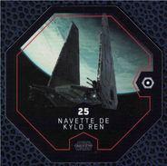 Jeton E. Leclerc Cosmic Shells Star Wars Navette De Kylo Ren 25 - Other Collections
