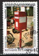 CAMBOGIA - 1998 - CASSETTA POSTALE - MAIL BOXES - USATO - Kambodscha
