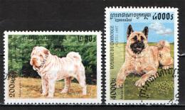 CAMBOGIA - 1997 - CANI DI RAZZA- DOGS - USATI - Kambodscha
