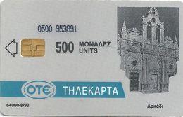 Greece - Arkadi M010a SN 0500, 08.1993 - 64.000ex, Used - Greece
