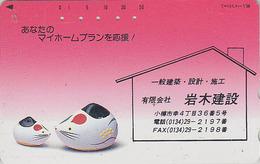 Télécarte Japon / 110-617 - Année Du RAT / SOURIS / ZODIAQUE - MAUS Chinese Horoscope Japan Phonecard - MAUS - MD 4046