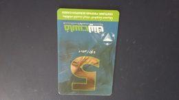 Jordan-fastlink Prepiad Scratch Cards-(5jd)-used Card+1card Prepiad Free - Jordanien