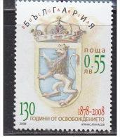 BULGARIA 2008 HISTORY 130 Years Of BULGARIAN LIBERATION - Fine Set MNH - Neufs
