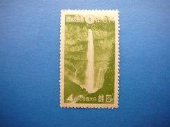 Japan 1938 MH  # Mi. 273