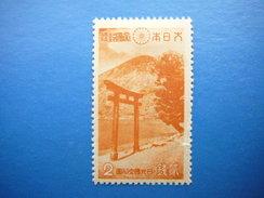 Japan 1938 MH  # Mi. 272