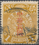 Stamp China Coil Dragon Chinese Imperial Post 1c Overprint Used Lot#55 - China