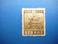 Japan 1939 MH  # Mi. 268