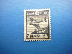 Japan 1939 MH  # Mi. 263 Planes