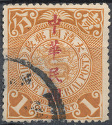 Stamp China Coil Dragon Chinese Imperial Post 1c Overprint Used Lot#65 - China