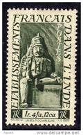 Inde N° 253  X Divinités : Un Des Tigoupalagar :1 R. 4 Fa. 12 Ca..  Trace De Charnière, TB