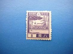 Japan 1939 MH  # Mi. 261