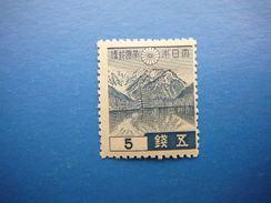 Japan 1939 MH  # Mi. 258
