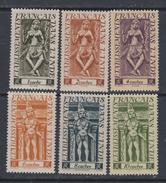 Inde N° 236 / 41  XX  Partie De Série  Divinités : Les 6 Valeurs Sans Charnière, TB