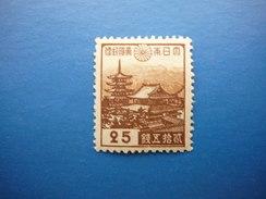 Japan 1938 MH  # Mi. 266