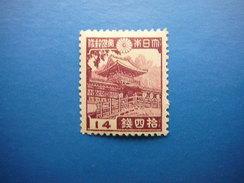 Japan 1938 MH  # Mi. 264