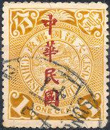 Stamp China Coil Dragon Chinese Imperial Post 1c Overprint Used Lot#124 - Oblitérés