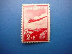 Japan 1937 MH  # Mi. 233 Planes