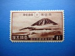 Japan 1936 MH  # Mi. 218