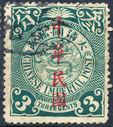 Stamp China Coil Dragon Chinese Imperial Post 3c Overprint Used Lot#75 - Oblitérés