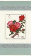 Chine RP, 1963, Mi Bloc N° 9, Valeur Catalogue 4'000€, Neuf, Parfait
