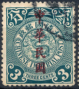 Stamp China Coil Dragon Chinese Imperial Post 3c Overprint Used Lot#115 - Oblitérés