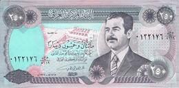 IRAQ 250 DINARS 1995 P-85a UNC HIGH ACCENT OVER FIRST CHARACTER [IQ341b] - Iraq