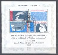 France Bloc-feuillet YT N°7 Exposition Philatélique Internationale Arphila 75 Oblitéré ° - Blocks & Kleinbögen