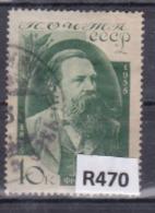 """URSS 1935: Francobollo Usato Da 10k. Della Serie """"40° Anniversario Della Morte Di F.Engels"""" - 1923-1991 URSS"""