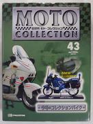 BMW R1100RT-P  1/18     ( DeAgostini/Maisto ) - Motorcycles