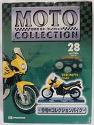 Triumph Tiger  1/18     ( DeAgostini/Maisto ) - Motorcycles